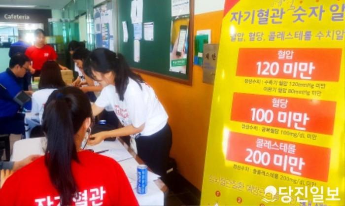 혈압측정 캠페인 자료 사진.jpg