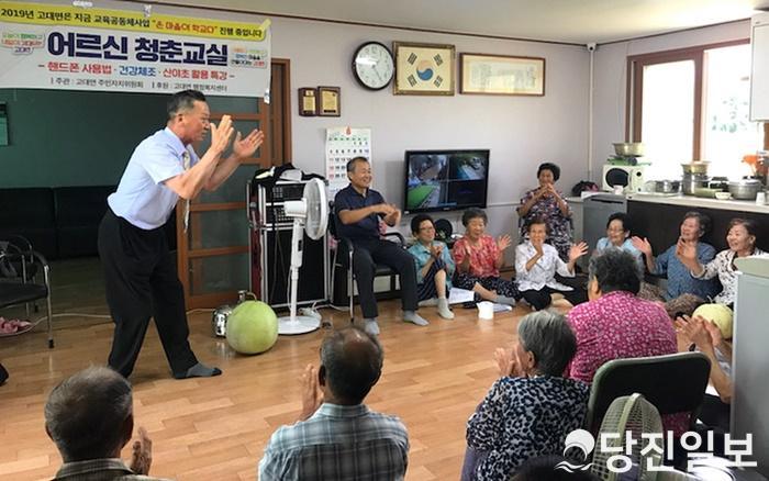 온마을이 학교다 청춘교실 건강체조 사진(8월 23일 진관1리).jpg