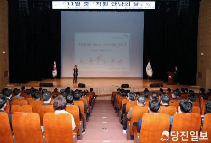 인권교육 (2).JPG