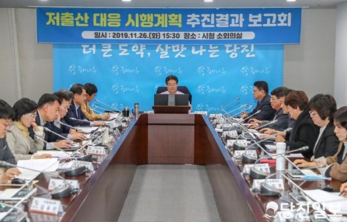 대출산 대응 시행계획 보고회 (1).JPG