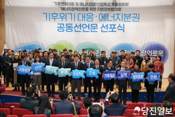 기후위기대응 및 에너지분권 촉구 공동기자회견 (2).jpg