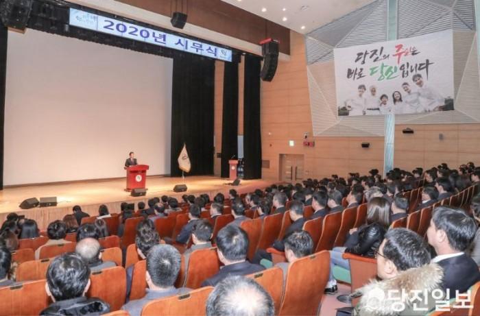 2020 시무식 사진 (2).JPG