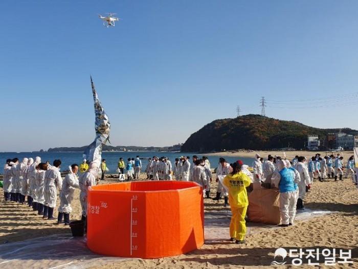 민관합동 해안방제훈련.jpg