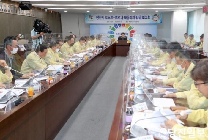 포스트코로나 대응과제 발굴 보고회 (2).JPG