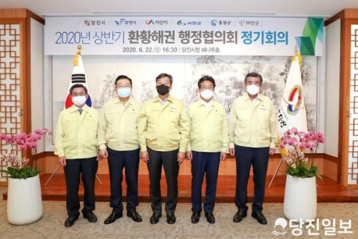 환황해권행정협의회 (1).JPG