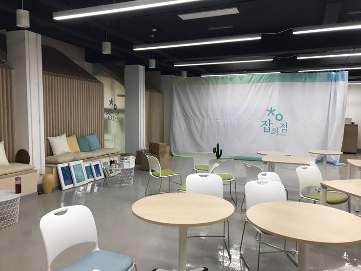 '충남 취·창업 카페' 2호점 개소...유휴공간 활용 일자리 창출 기반 마련