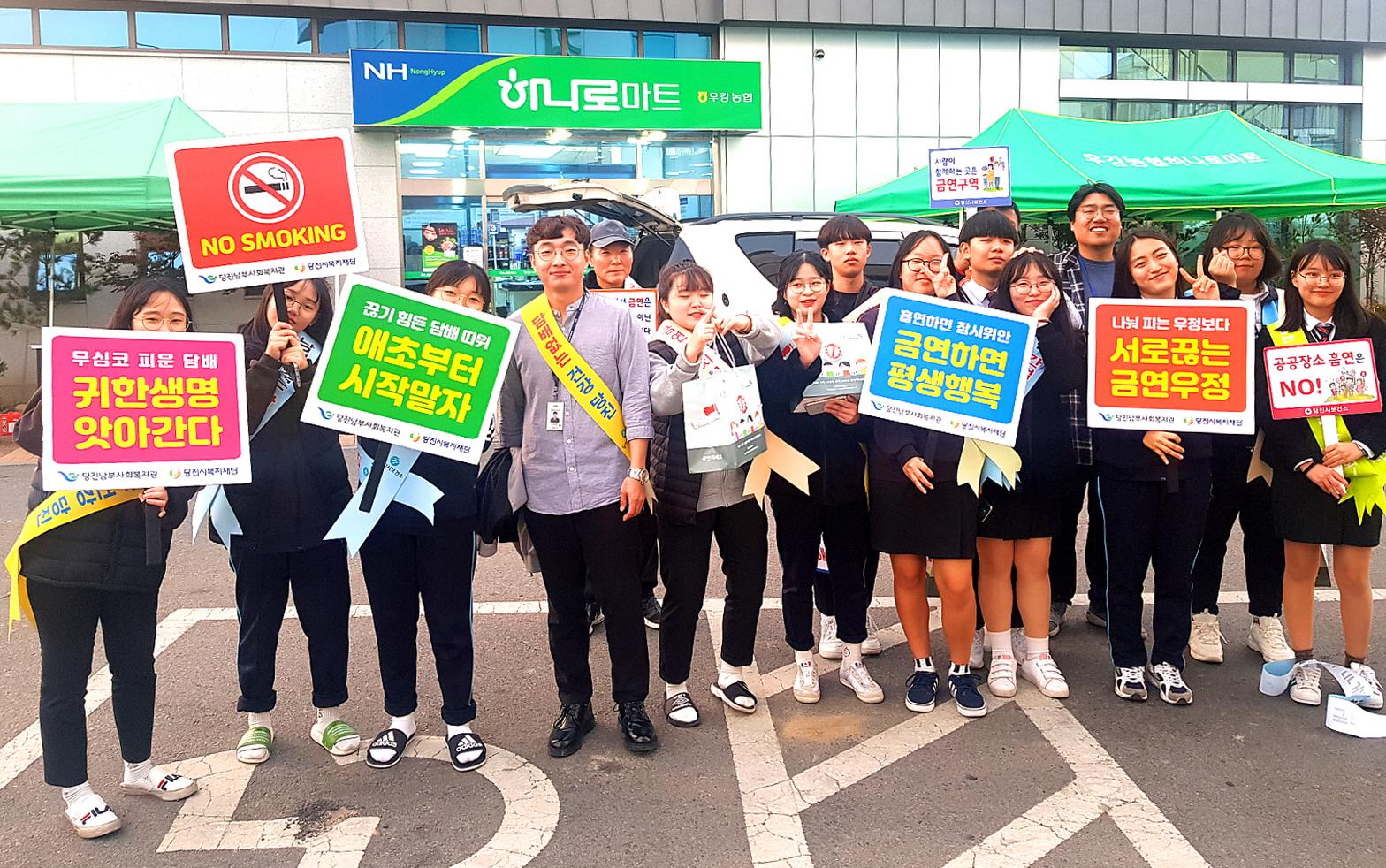 '흡연! 애초부터 시작말자', 예방 캠페인벌여...시민 건강권 강화