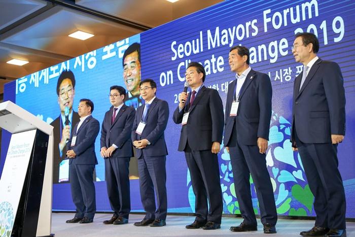 김홍장 시장, '시민이 이끄는 에너지전환' 발표