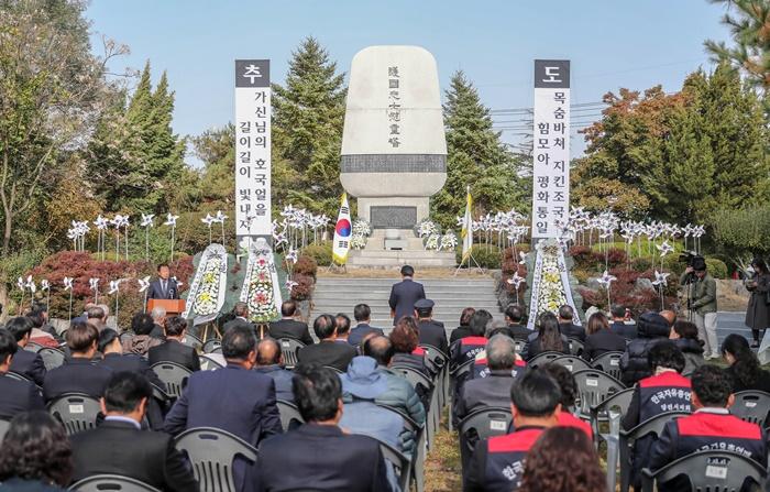 [포토] 제39회 자유수호 희생자 합동위령제 거행