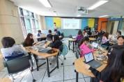 충남소프트웨어교육체험센터 본격 운영