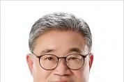 김명선 도의원, 기후변화 대응 조례 대표발의