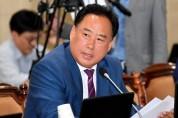 어기구의원 대표발의 조특법 개정안, 국회 본회의 통과