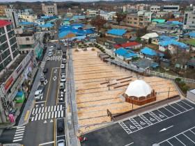 송악읍 기지시 장옥, 다목적 광장으로 변신