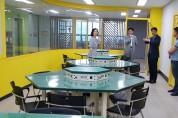 충남교육청, 상상이룸교육 지역 거점 센터 연말까지 14개 시·군 구축