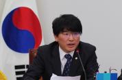 """박완주 의원, """"지역균형발전 고려해 해경 중부청 반드시 충남으로..."""""""