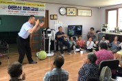 고대면주민자치위, 마을교육공동체 활성화 사업 '호평'