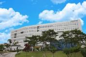 충남교육청, 내년 수능지원자 1만7486명