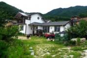 '귀농 농업창업 및 주택구입 지원사업' 신청자 모집