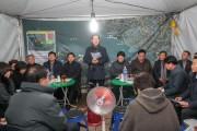 경자년 새해, 당진‧평택항 매립지를 찾기 위한 시민의 염원 여전