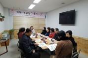 당진시치매안심센터,'헤아림 가족교실'1기 모집