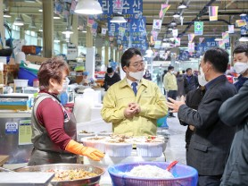 김시장 '코로나19 관련 민생현장 방문 나서'