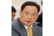 어기구 국회의원, 민주당 공천 확정