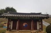 향토유적 제4호 '이시경 정려' 보수정비 공사 완료