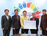 [포토뉴스]삼봉감리교회, 500만원 지정 기탁
