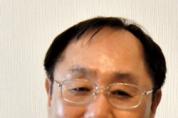 [김성윤 칼럼] 국민 신뢰회복이 우선이다