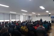 2020년 지적재조사 사업지구 주민설명회 개최