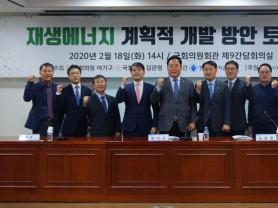 """어기구의원, """"신재생에너지법 개정안 국회통과 시급"""""""
