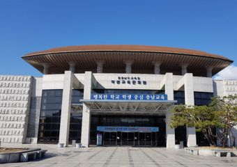 충남학생교육문화원 등 19개 도서관 잠정 휴관